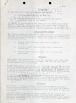 Disney Salary Plan Feb 1941 p5