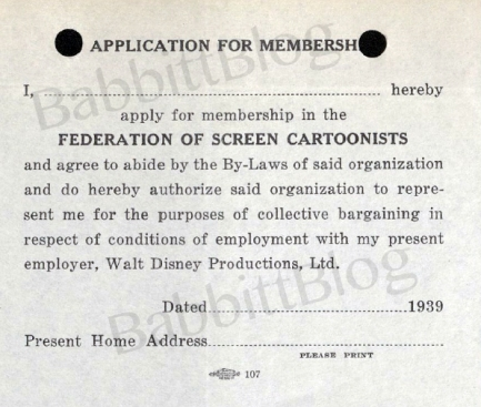 A Federation membership card from 1939